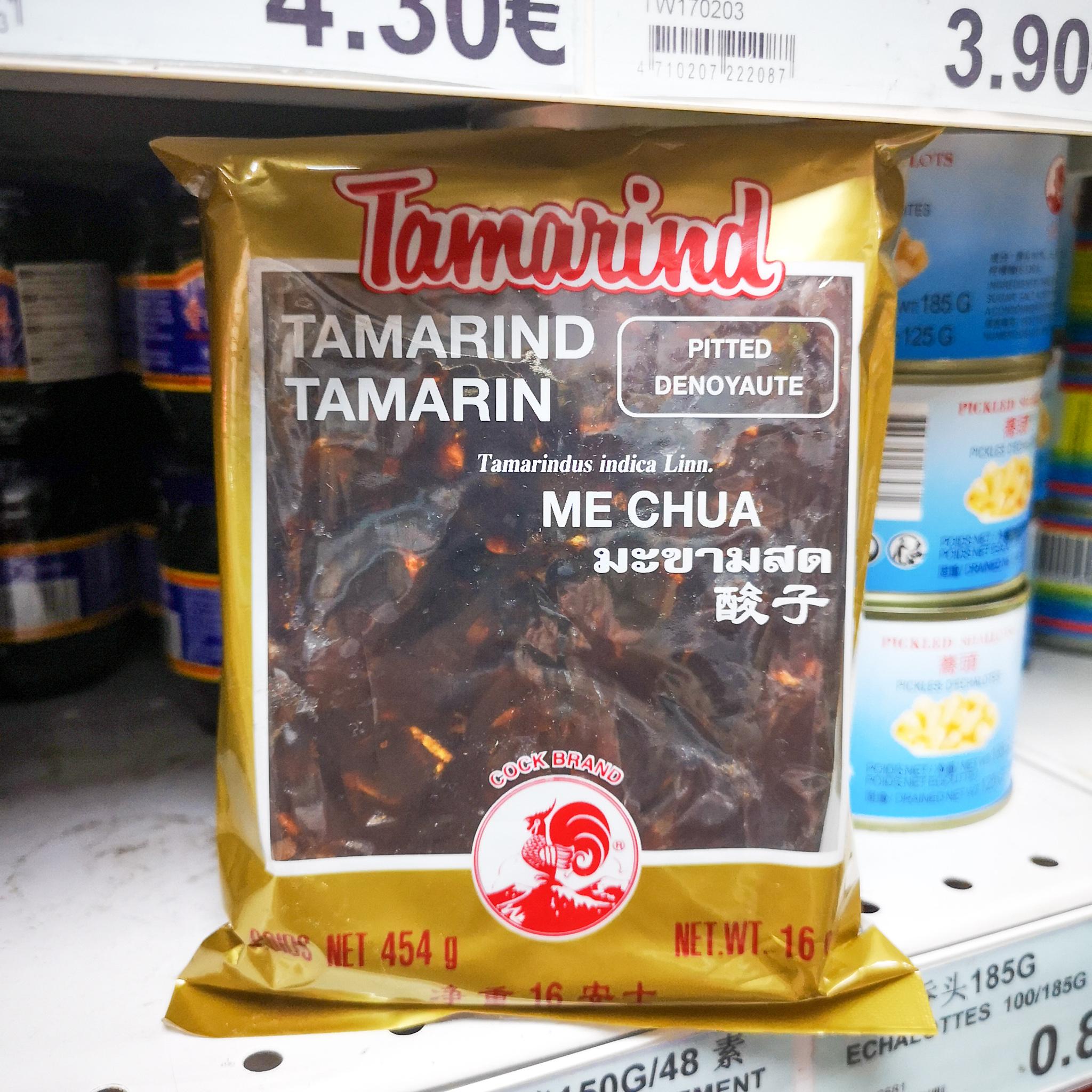 tamarin2